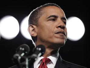 090817_obama_lights_ap_223
