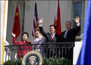 Bush_Hu_Visit_2006